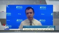 تحلیلگر ارشد بنیاد دفاع از دموکراسیها: افزایش درگیری اسرائیل و ایران در آینده محتمل است