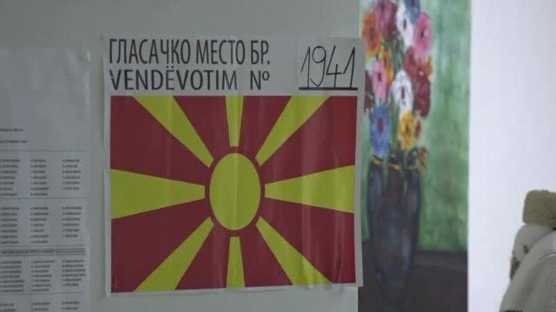 Северна Македонија: Калкулации и пресметки за вториот круг од локалните избори на 31-ви октомври