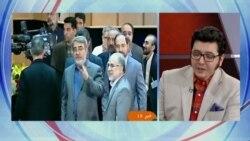نگاهی به نامزدهای روز اول؛ پیشبینی موسسه آمریکایی درباره آینده ظریف بعد انتخابات ایران