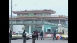 印度駐阿富汗一領事館遇襲