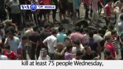 VOA60 World PM - At Least 75 Killed in Baghdad Bombings