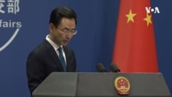 中国要求美国不要实施香港人权法案