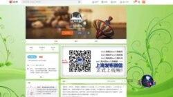 上海公布踩踏遇难者名单,否认与撒钱有关