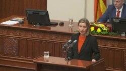 Могерини се обрати пред македонските пратеници