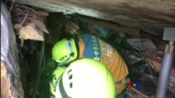 2018-02-09 美國之音視頻新聞: 台灣救援人員繼續搜索花蓮地震災區