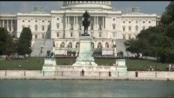 Интегра на средби во американскиот Конгрес