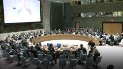 Совет Безопасности ООН обсудил ситуацию в Газе