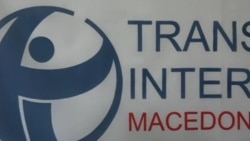 Транспаренси: зад Македонија е само Косово