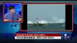 时事大家谈:美国国家军事战略,直指中国野心