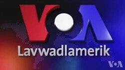 Pwogram Aprè-midi TV, 29 Me 2020