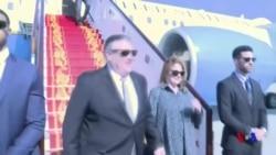 美國將聯合波蘭舉行中東部長級會議 (粵語)