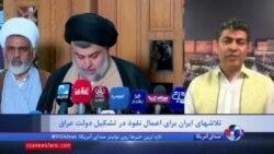 تلاش دوباره قاسم سلیمانی برای نقش در تشکیل دولت جدید عراق