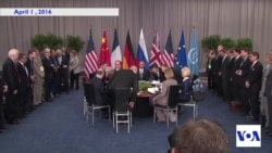 Obama Meets with P5 +1 Leaders