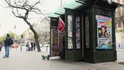 Реакција на Институт за миграциона политика во Вашингтон за азилот на Груевски