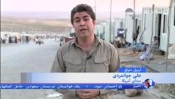 هشدار کمیسر عالی سازمان ملل نسبت به وضعیت آوارگان در عراق