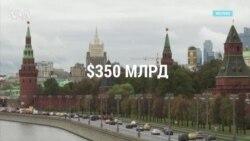 Семь лет западных санкций в отношении Москвы: как они повлияли на российскую экономику?
