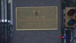 奧巴馬政府宣布對俄羅斯實行新制裁