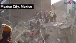 میکسیکو میں زلزلے سے کم سے کم 217 افراد ہلاک