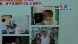 ABD Artan Doğum Turizminden Şikayetçi