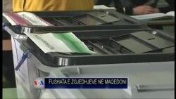 Fushata në Maqedoni