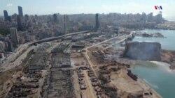 Բեյրութում սկսվել են հզոր պայթյունի հետևանքով տուժած պատմական շենքերի վերականգնման աշխատանքները