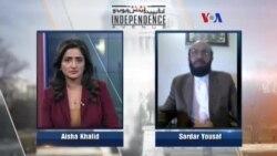 انڈی پنڈنس ایوینو - پاکستان میں مذہبی آزادیاں اور فرقہ وارئیت