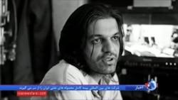 وضعیت وخیم کیوان کریمی، فیلمساز زندانی در اوین بعد از اعتصاب غذا