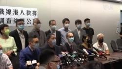 香港15名民主派立法會議員依據民調留任