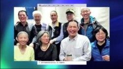 VOA卫视(2016年4月1日 第一小时节目)