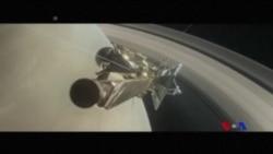美國探測器抵達木星與木星環之間未知領域 (粵語)