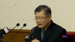 2015-07-31 美國之音視頻新聞:平壤稱韓裔加拿大傳教士林鉉洙認罪
