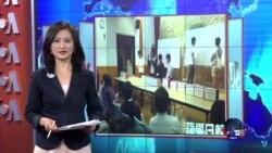 VOA连线:香港学联面临的挑战