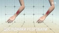 «Розумний бинт» загоює рани втричі швидше, ніж звичайна медична перев'язка. Відео