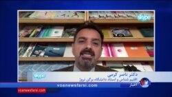 نقش اختلافات با همسایه ها در بحران آب در ایران
