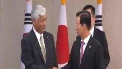 日防長開啟對南韓為期三天訪問