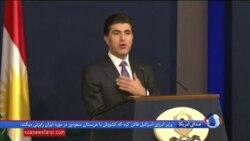 پاسخ نخست وزیر اقلیم کردستان عراق به سوال خبرنگار صدای آمریکا درباره کمک واشنگتن به اربیل