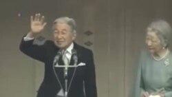 日本國民慶祝天皇82歲生日