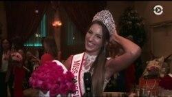 Русская Мисс Лос-Анджелес 2017