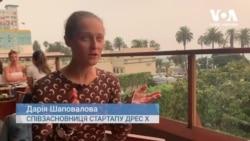 Дарія Шаповалова: Hастав час для першого у світі магазину діджітал одягу Dress X. Відео