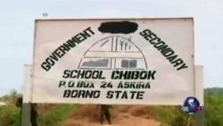 美国提供反恐援助 帮尼日利亚寻找被绑架数百女孩