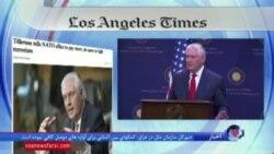 نگاهی به مطبوعات: توان نظامی ایران و چالشها در منطقه خلیج فارس