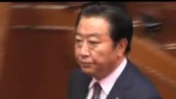 2012-06-26 美國之音視頻新聞: 日本國會批准加稅