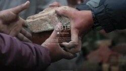 Топ-10 событий 2015 года