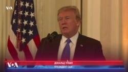Трамп номинировал Бретта Кавано на пост судьи Верховного суда