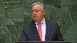 UN Secretary General Reflects on Kofi Annan's Call for 'Common Destiny'