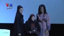 میشل اوباما در قطر خواستار پایان دادن به ممنوعیت تحصیل دختران شد