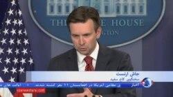 کاخ سفید: قادر به تایید حضور زمینی نیروهای نظامی ایران در سوریه نیستیم