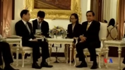 2016-05-02 美國之音視頻新聞: 日本外相訪泰重申加強經濟聯繫