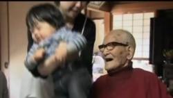 2013-06-12 美國之音視頻新聞: 世界上最長壽人瑞逝世享年116歲