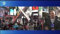 Свадьба в центре Таймс-сквер